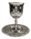 Nickel Jerusalem Kiddush cup with tray