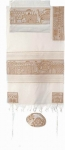 Emanuel Hand Embroidery Tallit   Jerusalem in gold