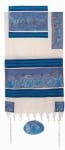 Emanuel Woven Cotton and Silk Tallit   The Twelve Tribes in Blue