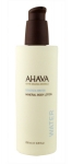 AHAVA Nourishing Mineral Body Lotion