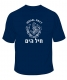 IDF Navy T Shirt