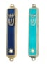 Crown Mezuzah Case   Star of David