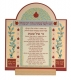 Wood Shabbat Candle Blessing