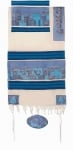 Emanuel Woven Cotton and Silk Tallit   Jerusalem in blue