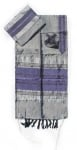 Gabrieli silk Tallit Set in Silver with Purple