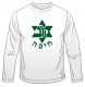 Maccabi Haifa Soccer Long Sleeved T Shirt