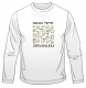 Israel Sheep Long Sleeved T Shirt