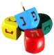 Colorful Wood Dreidel two in pack