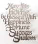 Floating Letters English Home Blessing Plaque by Dorit
