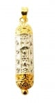 Gold Filled Two Tone Oriental Mezuzah Pendant