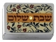 Shabbat Shalom Decorative Matchbox Cover by Dorit