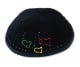 Hand Decorated Fish Black Velvet Kippah