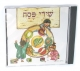 Passover Songs CD