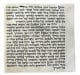 Kosher Mezuzah Scroll Ashkenaz Version Mehudar