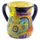 Colorful-Old-City-Wash-Cup-By-Emanuel