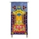 If I Forget Thee O� Jerusalem � Multicolor Wall Hanging in Hebrew
