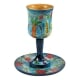 Seven Species Hand Painted Kiddush Cup and Plate Set Emanuel