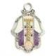 Purple and Gold Wall Hamsa