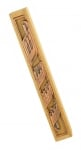 Wood Mezuzah with pink Jerusalem design