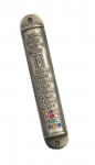Round Twelve Tribes Silver Color Pewter Mezuzah