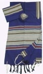 Gabrieli Cotton Tallit Set   Blue