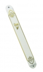 Plastic Mezuzah with gold