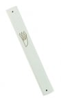 Square white Wood Mezuzah with gold shin