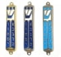 Ten Commandment Mezuzah Case