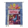 Shalom � Multicolor Wall Hanging in Hebrew