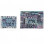 Blue and maroon Jerusalem Embroidered Tallit Tefillin bag