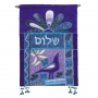 Shalom � Blue Wall Hanging in Hebrew