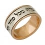 Gold And silver May God protect me Ring by HaAri