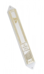 White and Gold Plastic Mezuzah