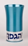 Anodized Aluminium Kiddush Cup By Agayof   Teal