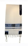 Gabrieli Wool Tallit Blue and Gold Design
