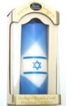 Safed Round Pillar Israeli Flag Havdalah Candle