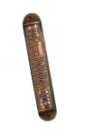 Round Twelve Tribes Pewter Mezuzah