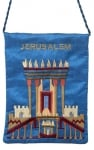 Jerusalem Temple Blue Silk Tote Bag