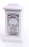 Silver Plated White Wood Tzedakah Box