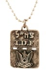 Israeli Army Dog Tag Metal Pendant   Air Force