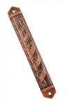 Pink Pewter Mezuzah Jerusalem Old City design