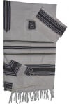 Gabrieli Silk Tallit Set   White with Blue and Gold