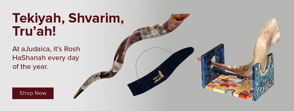 shofar-banner-new