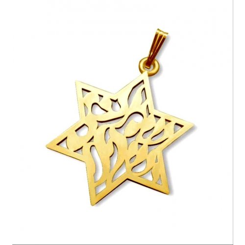14K Gold Star of David Pendant with Cutout Shema Yisrael in Center