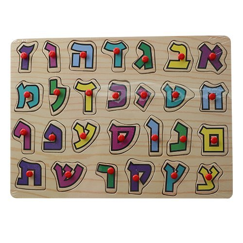 22 Piece Alef Bet Wood Puzzle - Multicolored