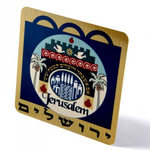 24 in pack Dorit Judaica Aluminum Magnet If I forget Thee Jerusalem - Hebrew