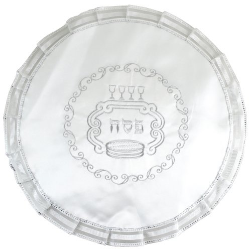 3 Compartment Passover Matzah Cover - 4 Cup Design
