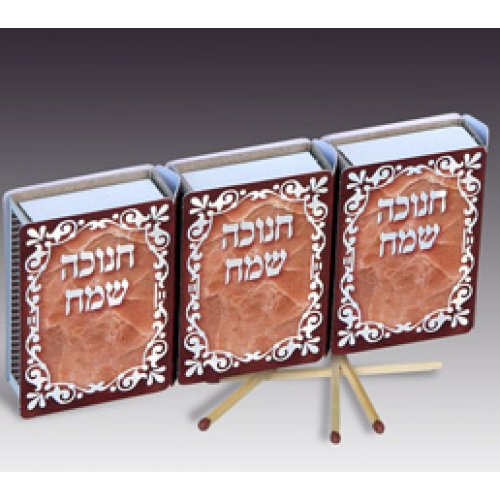 3-Pack Chanukah Matchboxes