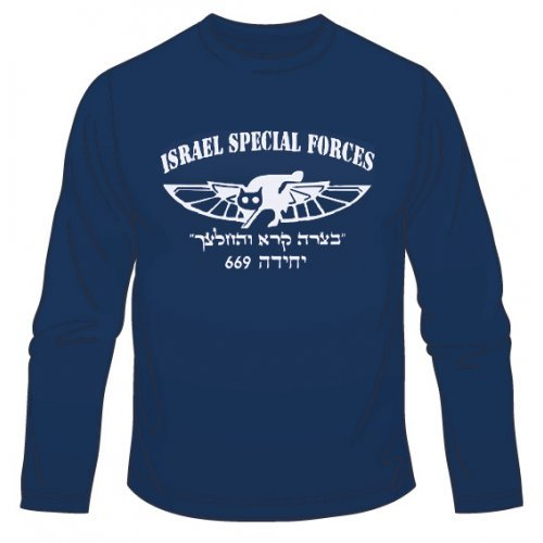 669 IDF Special Forces Long Sleeved T-Shirt