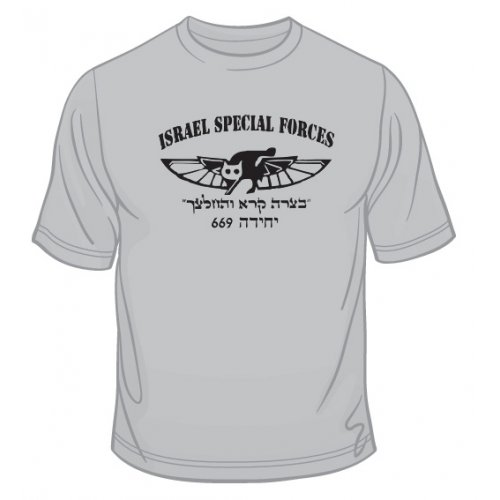 669 IDF Special Forces T-Shirt